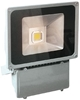 Picture of PROIETTORE A LED 50W - 80W