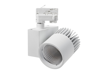 Picture of MDR LONCHA PRO BIANCO 840 / 45,3W / 20° / 5001-6000 LM / LUCE  NATURALE