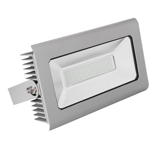 Immagine di FARO LED - ANTRA LED - NW - GRIGIO - 150W