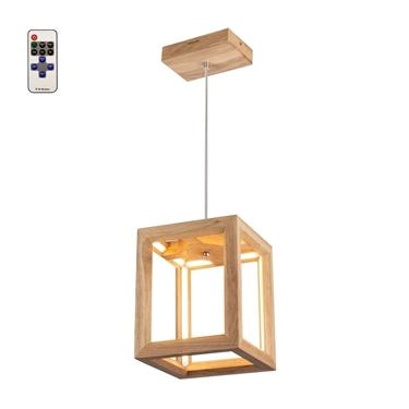 Picture of KAGO LED SOSPENSIONE - quadrata  con telecomando - illuminazione con striscia - 22x22