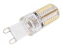 Immagine di G9 -  LED SMD  - 3W - WW.Silicone